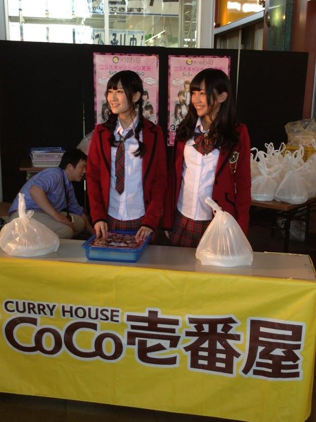 CoCo壱イベント柊&ふぅちゃん