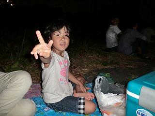 CIMG0013花