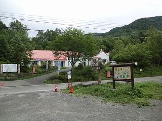 CIMG0051キャンプ