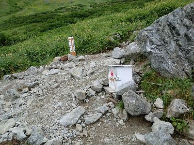 CIMG0014山