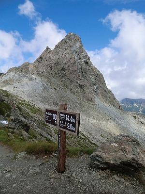 CIMG0023山