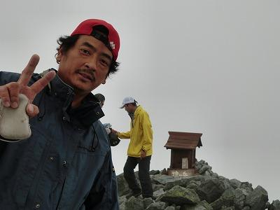 CIMG0030山
