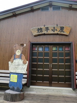 CIMG0056山