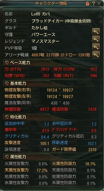 2014_02_04 04_12_23