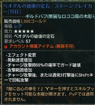 2014_02_10 21_28_29