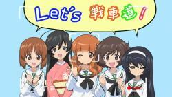 169269079 akiyama_yukari girls_und_panzer isuzu_hana nishizumi_miho reizei_mako tagme takebe_saori wallpaper