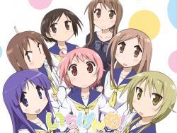 43266764 aikawa_chiho hasegawa_fumi hinata_yukari ichii_yui matsumoto_yuriko nonohara_yuzuko okano_kei seifuku wallpaper yuyushiki