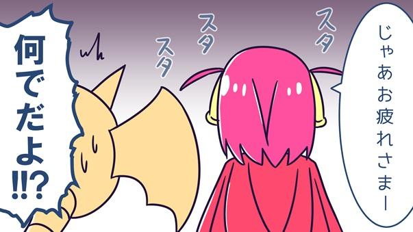 mahobata_10 のコピー_603