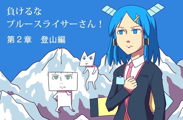 2013_04_01 のコピー_603
