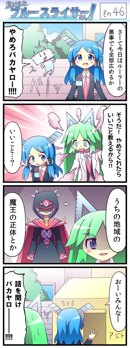 aosura0046_507.jpg
