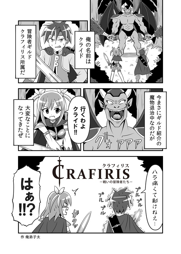 crafiris_001_603.jpg