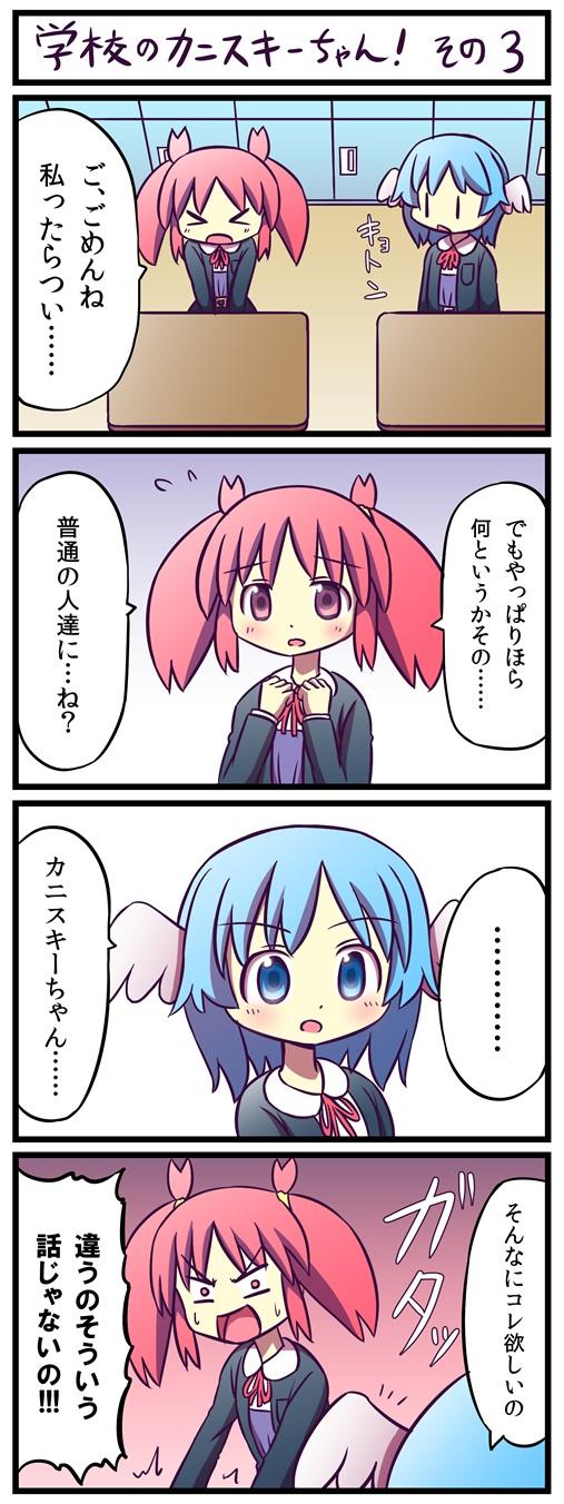 kanisuki003_507.jpg