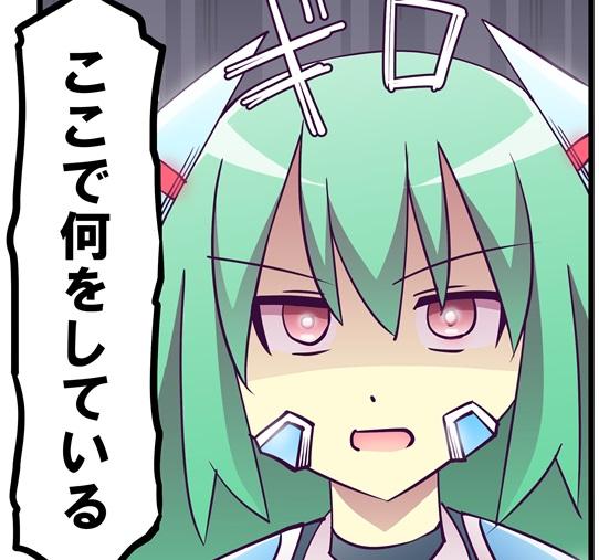 kanisuki_ep03kokonani_676.jpg