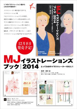 mjbook01.jpg