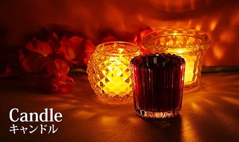 candle_c.jpg