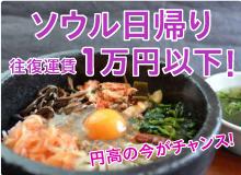 bnr_20120710_jp.jpg