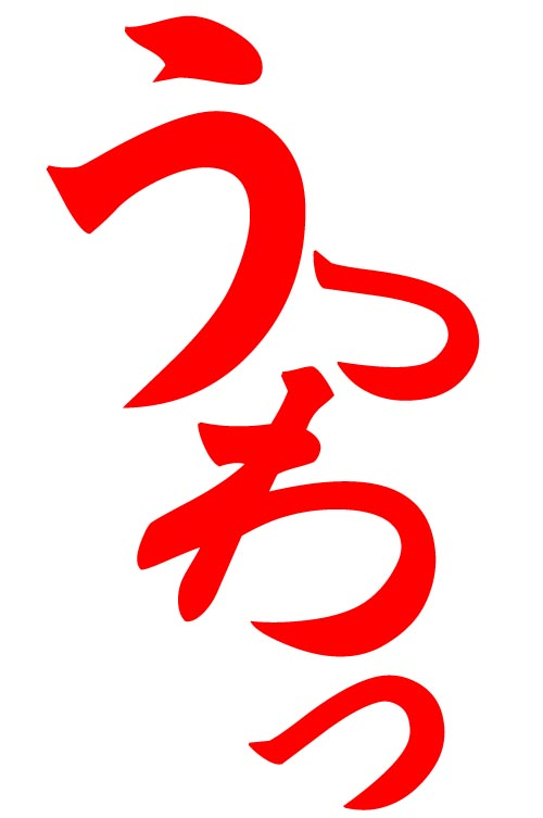 hatonosu022.jpg