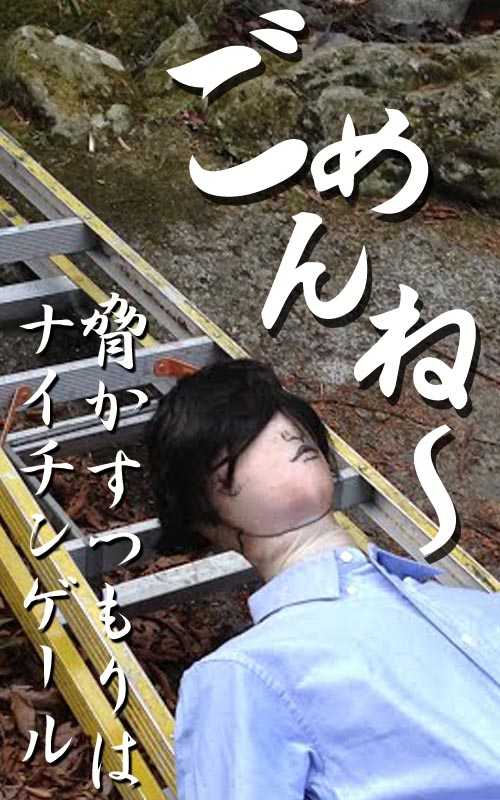 hatonosu023.jpg