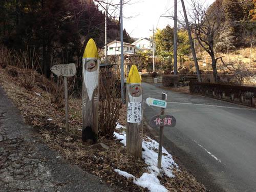 hukasawa008.jpg