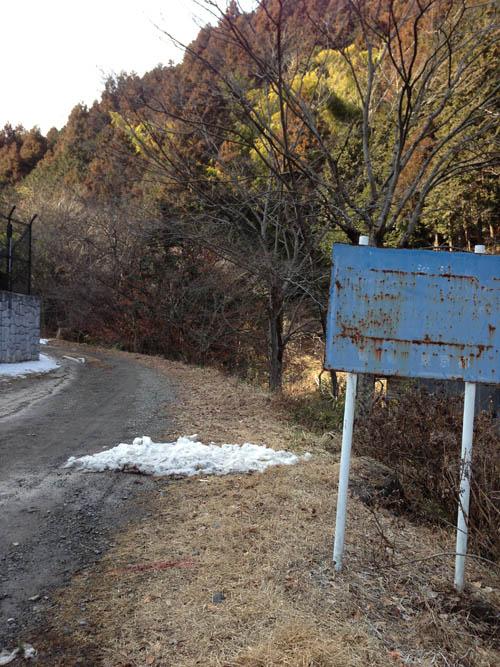 hukasawa010.jpg