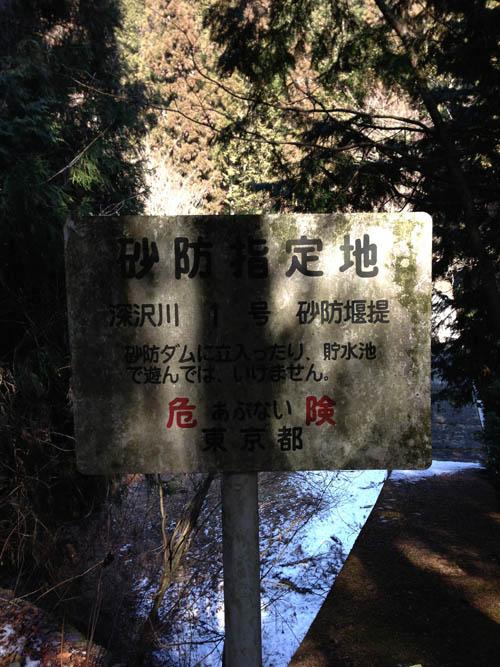 hukasawa022.jpg