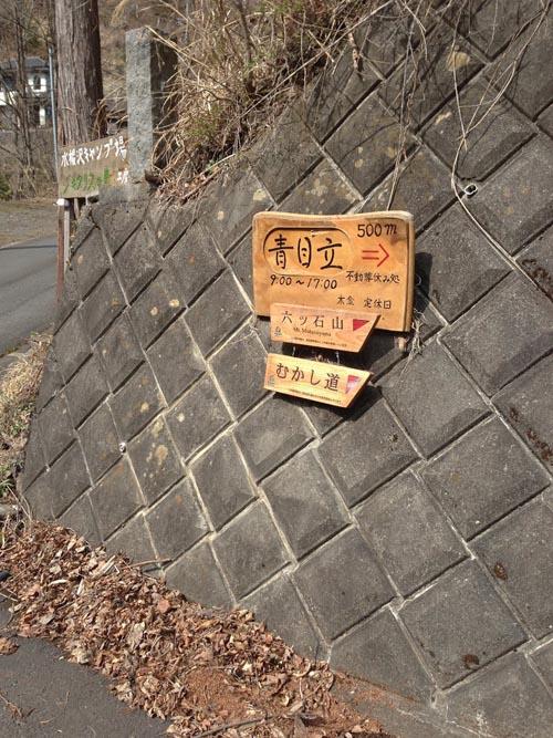 kamotsu001.jpg