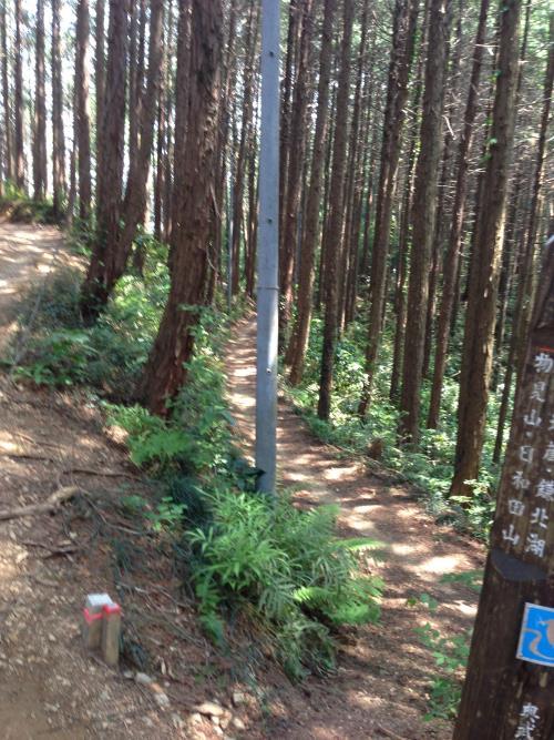 monomiyama32.jpg