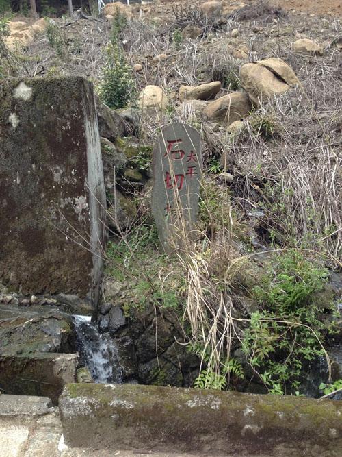 ninoashi06.jpg