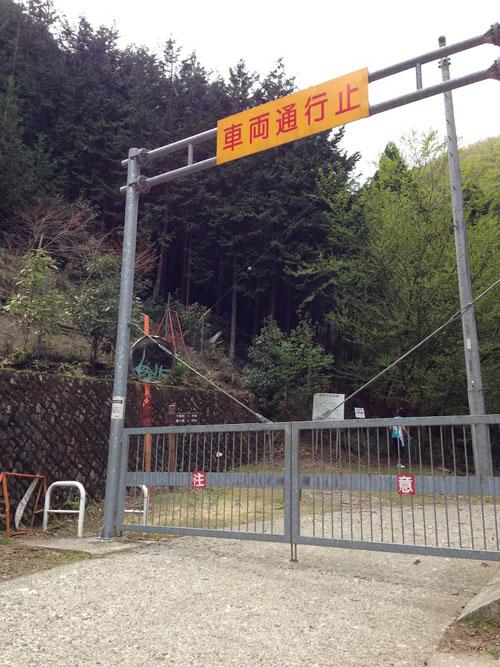 ninoashi12.jpg