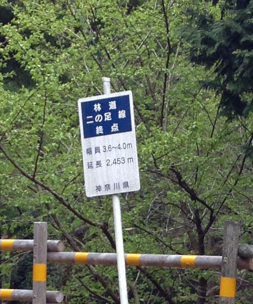 ninoashi36.jpg