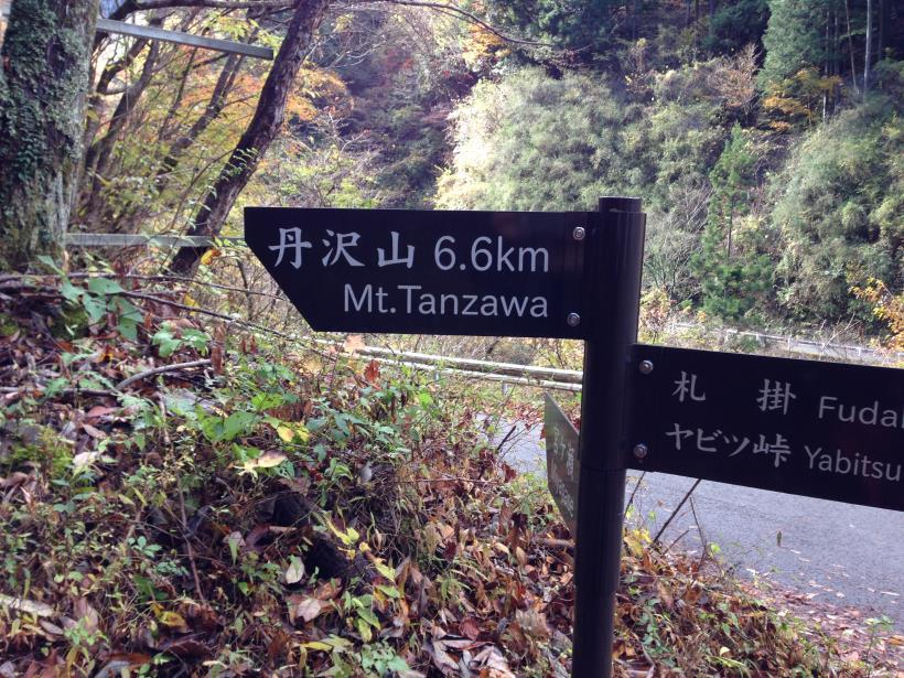 siomizu03_2014112120453002d.jpg