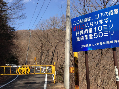 tanagashira017.jpg