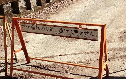 yazawa025.jpg