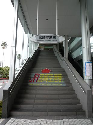 20120526_3.jpg