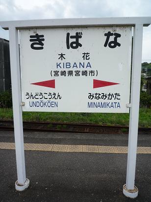 20120531_4.jpg