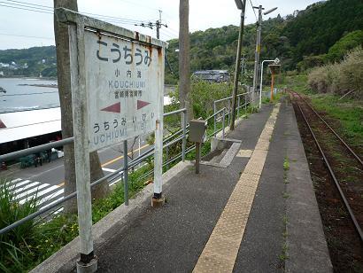 20120729_2.jpg