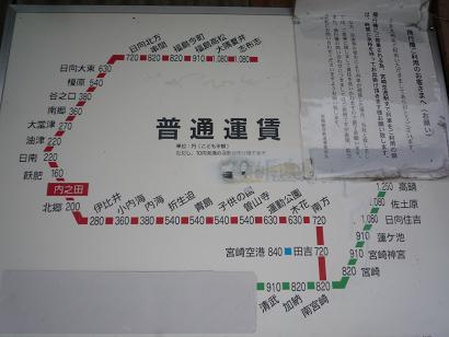 20120823_3.jpg