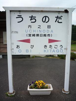 20120823_4.jpg