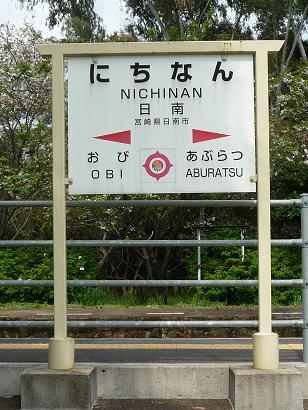 20120902_2.jpg