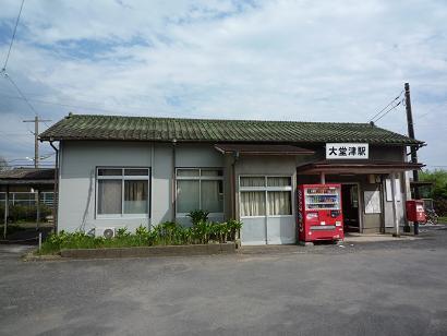 20120909_1.jpg