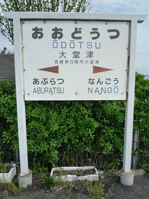 20120909_3.jpg