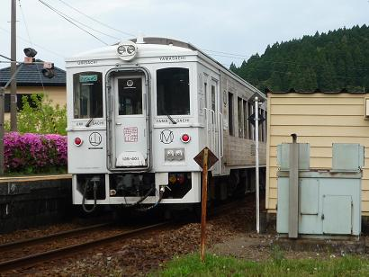20120911_2.jpg
