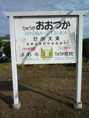 20120924_3.jpg