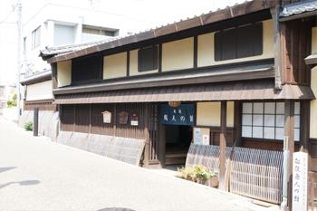 松阪ポタ2