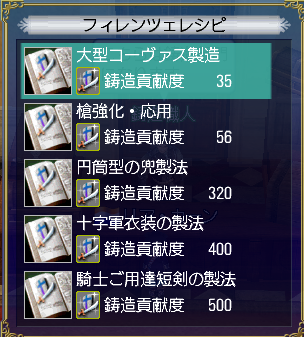 130515-05.png