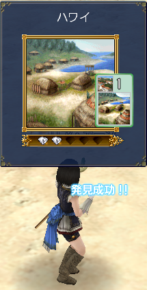 130915-02.png