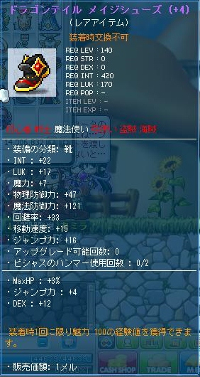 Maple120707_062215.jpg