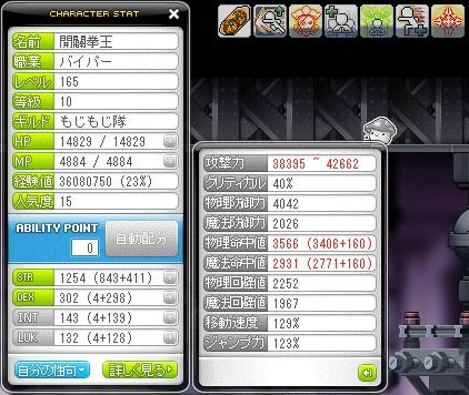 Maple120720_163031.jpg