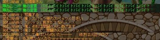 Maple120819_003118.jpg