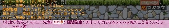 Maple120902_155656.jpg